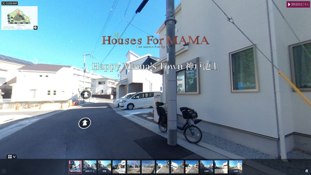 神戸池上街並VRコンテンツ